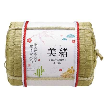 【送料無料】吉兆楽 名入れ 生まれた体重の新潟産コシヒカリ米(俵入り)(鶴亀) 単品 たまひよSHOP・たまひよの内祝い