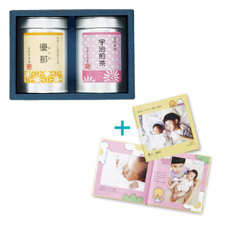 【送料無料】伊藤茶園 名入れ緑茶B 和モダン/フォトブック付き たまひよSHOP・たまひよの内祝い