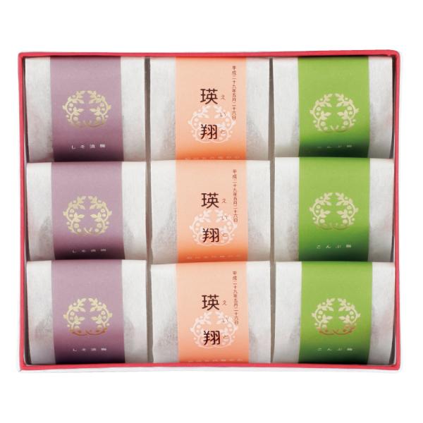 【送料無料】五代庵 名入れ紀州梅詰合せ9粒 単品 たまひよSHOP・たまひよの内祝い