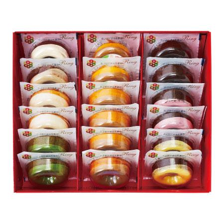 【送料無料】【期間限定】青山リングリング マロン味入焼きドーナツ18個 たまひよSHOP・たまひよの内祝い