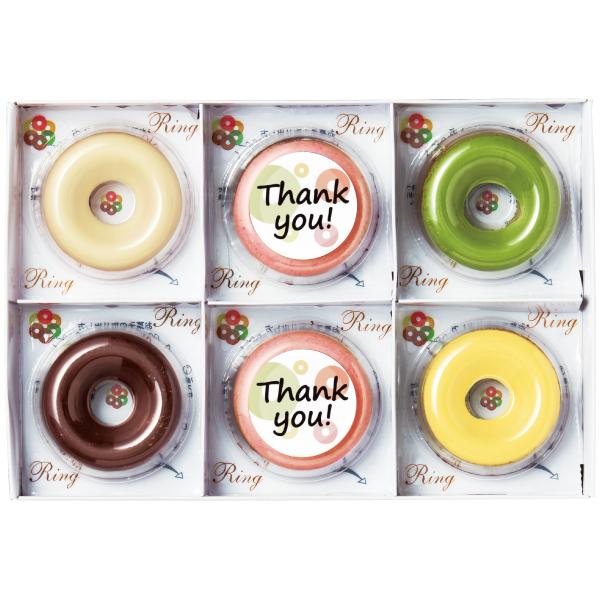 青山リングリング カラフル焼きドーナツ6個 Thank you 単品 たまひよSHOP・たまひよの内祝い