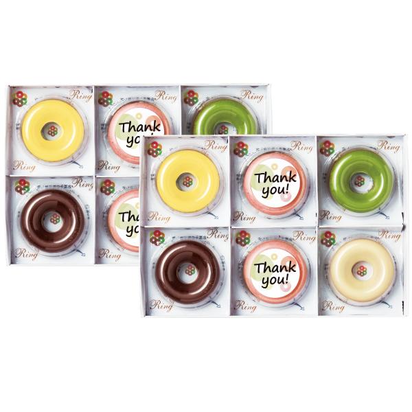 【送料無料】青山リングリング カラフル焼きドーナツ12個 Thank you 単品 たまひよSHOP・たまひよの内祝い
