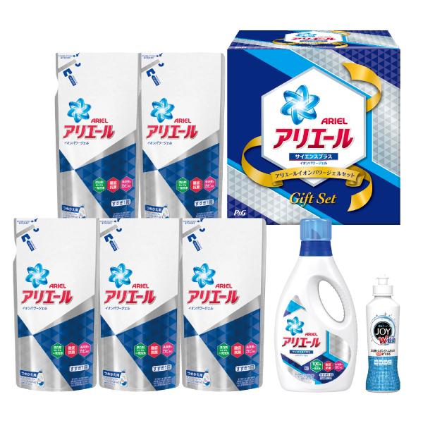 ■内容:アリエール液体洗剤×1、アリエール液体洗剤詰替×5、除菌ジョイ×1 <フォトブックつきの場合> ■内容:フォトブック×1 仕上がりの白さが際立つ! 幅広い層から人気の「アリエール」。 3種類の界面活性剤を最適なバランスで配合。漂白剤なしでも真っ白に洗い上げます。 「抗菌防臭イオン」が生乾き臭の原因となる菌の増殖を防ぎ、イヤなニオイまですっきり洗い上げます。 豪華なハードカバー仕様で、忙しい産後でもネットで簡単に作成できる[フォトブック]とのセットもご用意しました。 ●[フォトブック] ・詳細は特集ページからご確認ください。 ・必ず、フォトブックを作成してください。コチラから。 ・フォトブック作成後、注文IDが発行されますので、商品注文時に入力してください。 ギフトにのし・包装紙を施し、フォトブックは専用の封筒にお入れして、2点セットでお届けします。 ■配送のご注意 ●フォトブックつき商品の場合は、お届けまでに20日ほどお時間をいただきます。■化粧箱入:163×276×282mm ■内容:アリエール液体洗剤910g×1、アリエール液体洗剤詰替720g×5、除菌ジョイ190ml×1