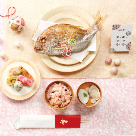 【送料無料】【アツラエ】お食い初めプチ膳 オリジナルお祝いセット名入れ立札付き 女の子 たまひよSHOP・たまひよの内祝い