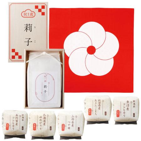 【アツラエ】越後ファーム 名入れ一升米 風呂敷付き 赤