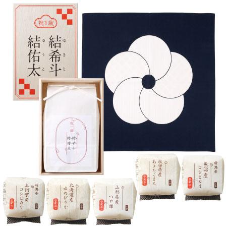 【送料無料】【アツラエ】越後ファーム 名入れ一升米 風呂敷付き 紺 たまひよSHOP・たまひよの内祝い