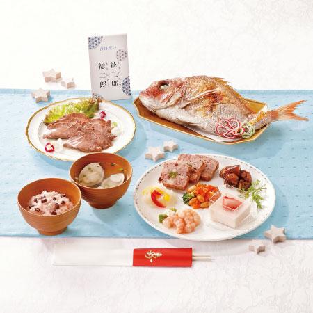 【送料無料】【アツラエ】洋風お食い初め膳&ローストビーフ オリジナルお祝いセット名入れ立札付き 男の子 たまひよSHOP・たまひよの内祝い