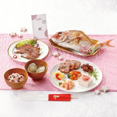 【送料無料】【アツラエ】洋風お食い初め膳&ローストビーフ オリジナルお祝いセット名入れ立札付き 女の子 たまひよSHOP・たまひよの内祝い