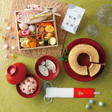 【送料無料】【アツラエ】和風お食い初め膳一段&バウムクーヘン オリジナルお祝いセット名入れ立札付き 男の子 たまひよSHOP・たまひよの内祝い