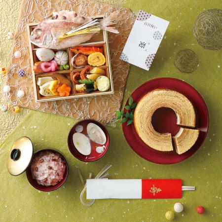 【送料無料】【アツラエ】和風お食い初め膳一段&バウムクーヘン オリジナルお祝いセット名入れ立札付き 女の子 たまひよSHOP・たまひよの内祝い