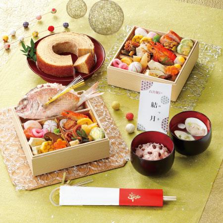 【送料無料】【アツラエ】和風お食い初め膳二段&バウムクーヘン オリジナルお祝いセット名入れ立札付き 女の子 たまひよSHOP・たまひよの内祝い