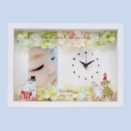 【送料無料】【アツラエ】ムーミンベビー 感謝を伝える花時計 カーニバル たまひよSHOP・たまひよの内祝い