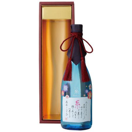 【送料無料】【アツラエ】ネームインポエム入り芋焼酎 寿百歳 女の子 たまひよSHOP・たまひよの内祝い