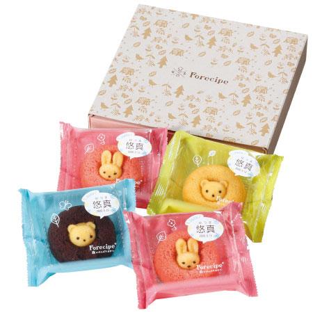 【送料無料】【アツラエ】フォレシピ 名入れ ちいさな森のドーナツ(プレーン味入り) 4個 たまひよSHOP・たまひよの内祝い