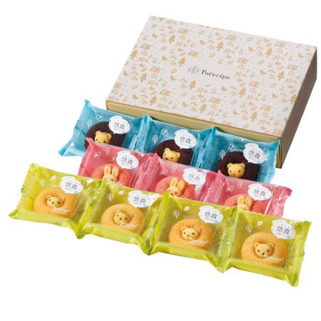 【送料無料】【アツラエ】フォレシピ 名入れ ちいさな森のドーナツ(プレーン味入り) 10個 たまひよSHOP・たまひよの内祝い