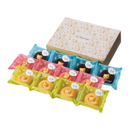 【送料無料】【アツラエ】フォレシピ 名入れ ちいさな森のドーナツ(プレーン味入り) 12個 たまひよSHOP・たまひよの内祝い