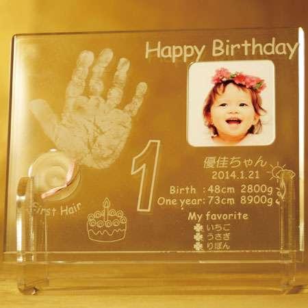 【送料無料】【アツラエ】クリスタルトレジャー(お仕立券) バースディ たまひよSHOP・たまひよの内祝い