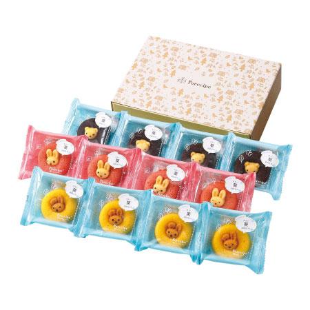 【送料無料】【アツラエ】フォレシピ 名入れ ちいさな森のドーナツ(レモン味入り) 12個 たまひよSHOP・たまひよの内祝い