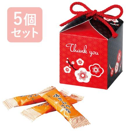 【アツラエ】感謝を伝える 梅の華(ゆず昆布) 5個セット たまひよSHOP・たまひよの内祝い