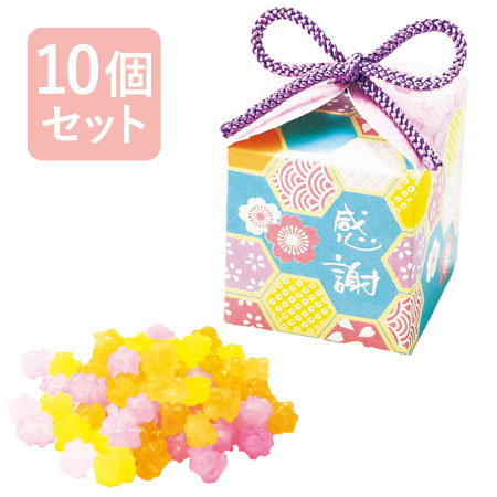 【送料無料】【アツラエ】感謝を伝える 祝い桜(金平糖) 10個セット たまひよSHOP・たまひよの内祝い