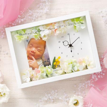 【送料無料】【アツラエ】花時計ボヌール 生誕感謝状 父親用 たまひよSHOP・たまひよの内祝い