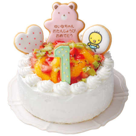 【送料無料】【アツラエ】ホシフルーツ 名入れ1歳バースデーケーキ 女の子 たまひよSHOP・たまひよの内祝い
