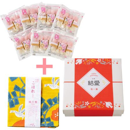【送料無料】【アツラエ】名入れ一升餅セット風呂敷付き キイロ たまひよSHOP・たまひよの内祝い
