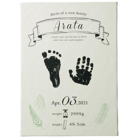 【送料無料】【アツラエ】キャンバス手形足形 誕生(お仕立券) たまひよSHOP・たまひよの内祝い