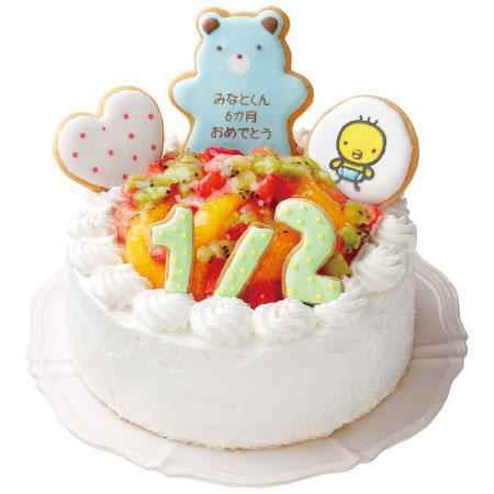 【送料無料】【アツラエ】ホシフルーツ 名入れハーフバースデーケーキ 男の子 たまひよSHOP・たまひよの内祝い