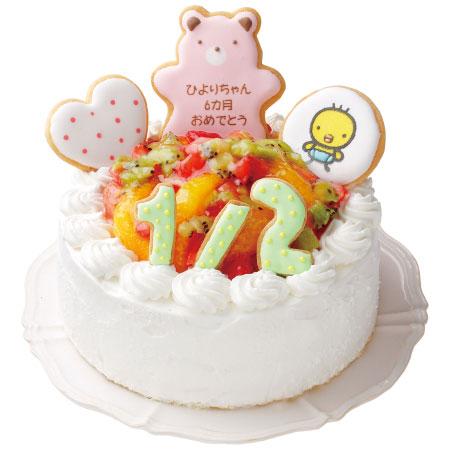 【送料無料】【アツラエ】ホシフルーツ 名入れハーフバースデーケーキ 女の子 たまひよSHOP・たまひよの内祝い