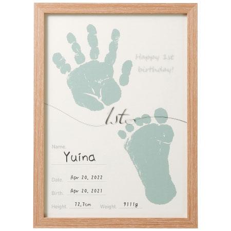 【送料無料】【アツラエ】木製フレームのシンプル手形足形 1歳(お仕立券) たまひよSHOP・たまひよの内祝い