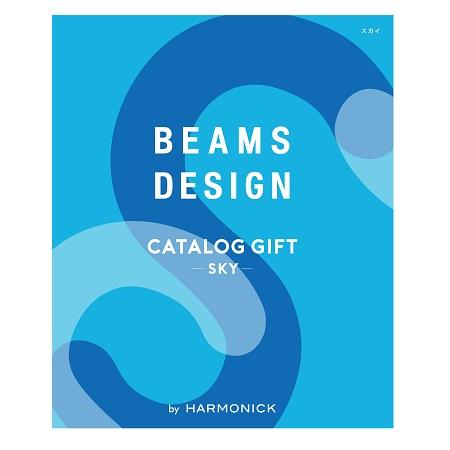 【送料無料】【結婚内祝】BEAMS DESIGN CATALOG GIFT SKY たまひよSHOP・たまひよの内祝い