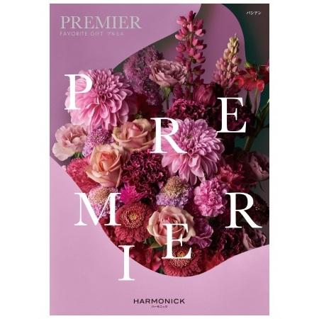 【送料無料】【結婚内祝】プルミエ パシアンコース たまひよSHOP・たまひよの内祝い