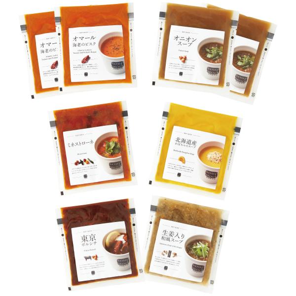 【送料無料】【出産祝】スープストックトーキョー スープセット8個 たまひよSHOP・たまひよの内祝い