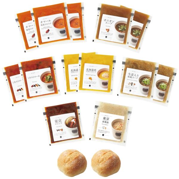 【送料無料】【出産祝】スープストックトーキョー スープとパンのセットB たまひよSHOP・たまひよの内祝い
