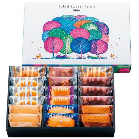 【送料無料】【出産祝】ファクトリーシン エクセレント焼菓子セット18個 たまひよSHOP・たまひよの内祝い