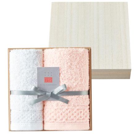 【送料無料】【出産祝】今治 桐箱入り空気のタオルセットA たまひよSHOP・たまひよの内祝い