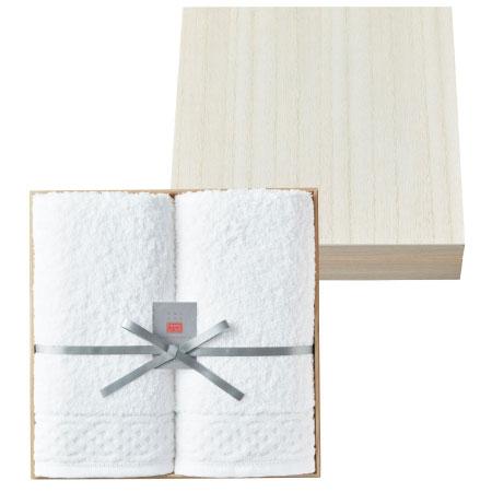 【送料無料】【出産祝】今治 桐箱入り空気のタオルセットE たまひよSHOP・たまひよの内祝い