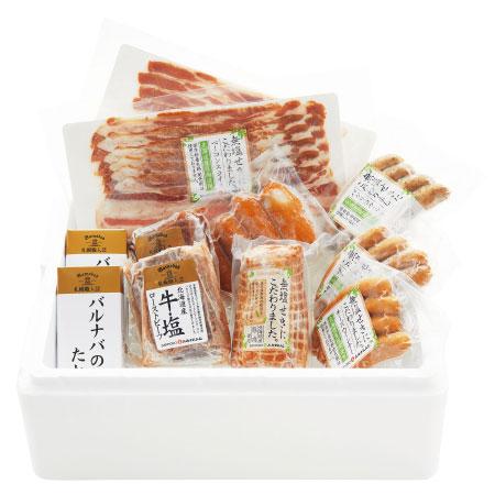【送料無料】【出産祝】札幌バルナバハム 身体にやさしい北海道産ハムギフトC たまひよSHOP・たまひよの内祝い