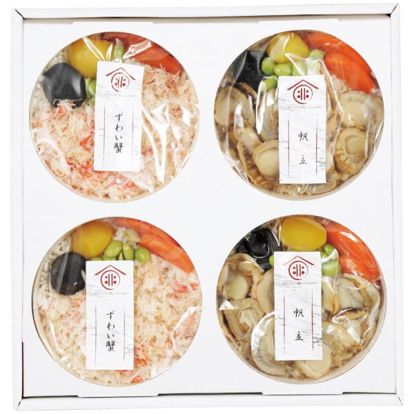 【送料無料】【出産祝】札幌バルナバフーズ 海鮮わっぱ飯セット たまひよSHOP・たまひよの内祝い