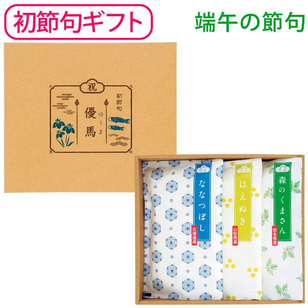 【期間限定販売】2019年7月25日まで販売 ■内容:米×3(北海道産ななつぼし・山形県産はえぬき・熊本県産森のくまさん×各1) 活発な男の子のイメージにぴったりなブランド米のセットを初節句の限定パッケージでお届け。 <北海道産 ななつぼし> 北海道で最も多く作づけされている人気ブランド米です。冷めても味が落ちにくく、お弁当やおにぎり、寿司などにも向いています。 <山形県産 はえぬき> 山形県で、「あきたこまち」を改良して開発された品種。生え抜きの米が大きく飛躍し続けることを願い、この名がつけられました。 <熊本県産 森のくまさん> 熊本県だけで栽培されている品種。一般の米粒よりやや細く、食感は弾力があり、粘りが強いお米で、甘みがあります。 <越後ファーム> いわゆるお米問屋ではなく、米作りも行う農業法人。自社米と全国各地のお米を雪蔵保管し、年間を通しておいしいお米をお届けしています。 ■配送のご注意 ●メーカーより直送しますので、ほかの商品とは別便で届きます。 ●ご注文を受けてから作りますので、お届けまでに15日ほどお時間をいただきます。■化粧箱入:260×290×50mm ■内容:米300g×3(北海道産ななつぼし・山形県産はえぬき・熊本県産森のくまさん×各1) ■生産国:日本 ■名入れの商品は、1個からご注文いただけます。 ■名入れのご注意 箱にお子さまのお名前をお入れします。 名入れは無料です。 お名前は漢字(ふりがなつき)でお入れします。 双子は2列にしてお入れします。