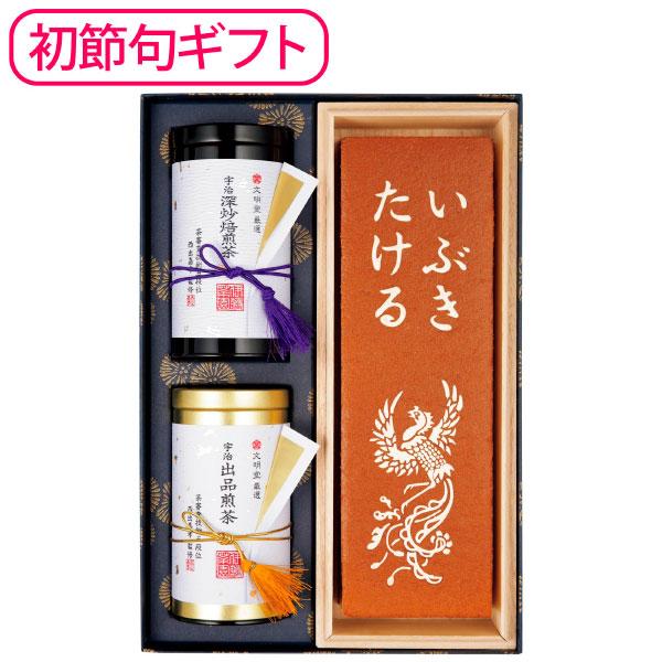 【送料無料】【初節句】文明堂名匠謹製 名入れ極上カステラ・京都宇治茶セット たまひよSHOP・たまひよの内祝い