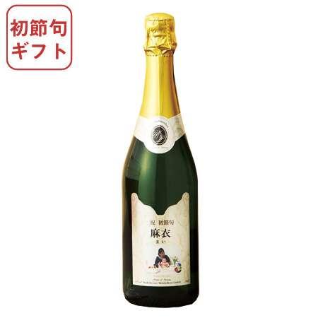 【期間限定販売】2019年7月25日まで販売 ■内容:スパークリングワイン×1 美しい泡に祈りを込めて。特別な日に飲みたいスパークリングワイン。 パールのように輝く細やかな泡とフルーティーな飲み口が魅力です。 ワインの瓶のラベルに、お子さまのお写真とお名前と「祝 初節句」を入れてお届けします。 ■未成年に対しては酒類を販売しておりません。 酒類をご注文の際には、ご注文欄に必ず生年月日をご記入ください。ご記入のない場合は、ご注文いただけません。 ■配送のご注意 ●メーカーより直送しますので、ほかの商品とは別便で届きます。 ●ご注文を受けてから作りますので、お届けまでに15日ほどお時間をいただきます。■化粧箱入:335×100×97mm ■内容:スパークリングワイン750ml×1 ■生産国:ドイツ ■写真&名入れの商品は、1個からご注文いただけます。 !「写真入れ」のご注意! ●写真入れは無料です。 ●「写真でごあいさつカード」を作成時に登録した写真でお作りします。必ず「写真でごあいさつカード」を作成してください。コチラから。 ●「写真でごあいさつカード」の作成時に行ったトリミングは適用さ
