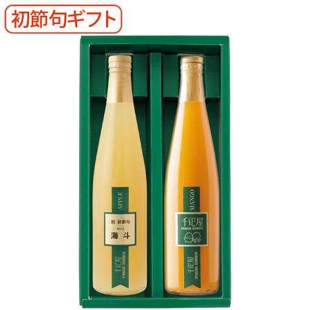 【送料無料】【初節句】千疋屋 たまひよ名入れジュース アップル&マンゴー たまひよSHOP・たまひよの内祝い