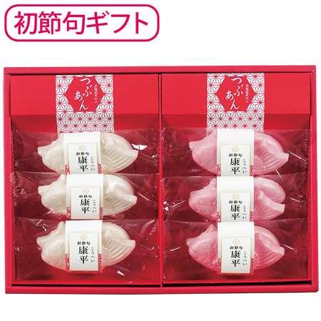 【期間限定販売】2019年7月25日まで販売 ■内容:最中皮(紅・白)×各3、粒あん×6 縁起の良い紅白の鯛もなかで、初節句の喜びをお福わけ。 鯛焼きのようなかわいらしい小型の鯛をかたどった、紅白がおめでたいサクサクのもなかは、国産のもち米を使用して作られています。 北海道産小豆を炊き上げた小倉あんを食べる時に詰めるので、作りたてのサクサクとしたもなかの食感をお楽しみいただけます。 おめでたい紅白の名入れラベルに、お子さまのお名前と「祝 初節句」を入れてお届けします。 <宝屋本店> 世の中の一番の