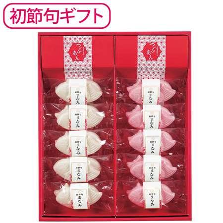 【送料無料】【初節句】宝屋本店 名入れおめでたい最中です10個 たまひよSHOP・たまひよの内祝い