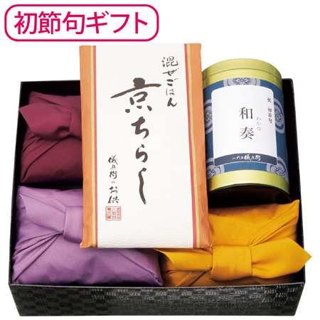 【送料無料】【初節句】八代目儀兵衛 名入れお米セット たまひよSHOP・たまひよの内祝い