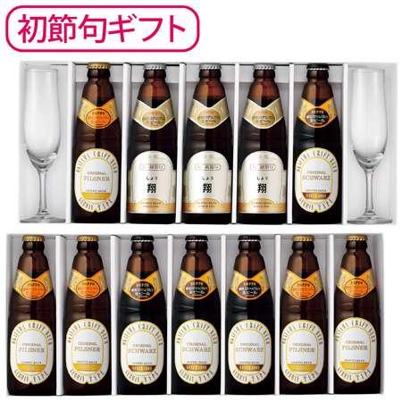 【期間限定販売】2019年7月25日まで販売 ■内容:クラフトビール×12(デュンケル×3、ピルスナー×5、シュバルツ×4)、グラス(ガラス)×2 ビールを愛する方へ贈りたい、初節句のギフト。 「独歩」は水と原料にこだわり、丁寧な仕込み、発酵、低温・長期熟成を経て醸造されます。数々の賞を得た確かな技術と味を、岡山から世界へ発信する地ビールです。 このこだわりの地ビールに、泡立ち・泡持ちがよく、香りを楽しむのに適したスタイリッシュなフォルムのグラスをセットにしました。ビールを美しく見せてくれるグラスです。 ■デュンケル:色は濃いブラウンで苦みはやや弱め、芳醇な味わいのビールです。 ■ピルスナー:生きた酵母の入った、ホップの香りと苦みの効いた単色ビールです。 ■シュバルツ:ドイツ語で「黒」を意味し、焦がした麦芽を使った黒ビール。甘みや香ばしさを残しつつ、スッキリした後味です。 お子さまのお名前と「祝 初節句」を「デュンケル」に入れてお届けします。 <独歩> 生きた酵母が入ったラガータイプのビール。「独歩」は水と原料にこだわり、丁寧な仕込み、発酵、低温・長期熟成を経て醸造されます。数々の賞を得た確かな技術と味を、岡山から世界へ発信する地ビールです。 ■未成年者に対しては酒類を販売しておりません。 酒類をご注文の際には、ご注文欄に必ず生年月日をご記入ください。ご記入のない場合は、ご注文いただけません。 ■配送のご注意 ●メーカーより直送しますので、ほかの商品とは別便で届きます。 ●ご注文を受けてから作りますので、お届けまでに15日ほどお時間をいただ
