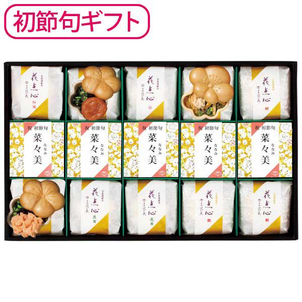 【期間限定販売】2019年7月25日まで販売 ■内容:お茶漬×9(紅鮭×3、梅・昆布・鯛×各2)、お吸い物×6(鯛・ゆば×各3) 幸福の日のお椀に縁起の良い梅のお花を浮かべて。 梅の花の形を模した最中から現れるのは京風茶漬けとお吸い物。 老若男女問わずご堪能いただきたい上品な味は、梅茶漬けなどの定番のほか、ゆばのお吸い物など種類も多彩です。 最中にかぶせた、華やかな名入れラベルにお子さまのお名前をお入れしてお届けします。 <辻が花> 京都・河原町三条に本店を構える辻が花。西京味噌をたっぷり使う西京漬けや、厳選食材を詰め合わせた種類豊富な京茶漬けなど、年齢を問わず、京都土産にうれしい品々を扱っています。 ■配送のご注意 ●メーカーより直送しますので、ほかの商品とは別便で届きます。 ●ご注文を受けてから作りますので、お届けまでに15日ほどお時間をいただきます。■化粧箱入:270×433×52mm ■内容:お茶漬×9(紅鮭×3、梅・昆布・鯛×各2)、お吸い物×6(鯛・ゆば×各3) ■生産国:日本 ■常温保存で40日お召し上がりいただける状態で出荷します。 ■アレルゲン:乳、小麦、さけ、ゼラチ