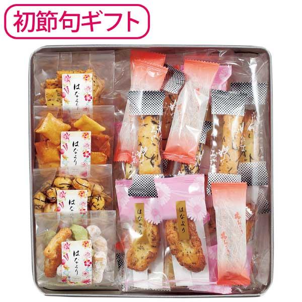 【期間限定販売】2019年7月25日まで販売 ■内容:小袖・のり玉・ごま千枚・吹雪・あられ詰合せ×各1 お茶のお供、おかき。米菓の秀作詰め合わせを、工場から直送でお届けします。 金時米菓は、昔ながらの製法の味と技術を継承する米菓専門店。 多くの人に愛されてきた金時米菓の人気の味をさまざまに詰め合わせました。 缶の中は小袋に入った国産米100%の煎餅やあられ、おかきがいっぱい。 缶に、お子さまのお名前をお入れしたラベルを貼ってお届けします。 <金時米菓> 金時米菓は、創業八十余年。埼玉県越谷市で国産米100%のあられ、おかき、煎餅や和菓子の製造販売を行っています。 ■配送のご注意 ●メーカーより直送しますので、ほかの商品とは別便で届きます。 ●ご注文を受けてから作りますので、お届けまでに15日ほどお時間をいただきます。■化粧缶入:255×255×80mm ■内容:小袖25g・のり玉20g・ごま千枚20g・吹雪25g・あられ詰合せ140g×各1 ■生産国:日本 ■常温保存で60日お召し上がりいただける状態で出荷します。 ■アレルゲン:卵、小麦、えび、大豆、ごま ■名入れの商品は、1個からご注文いただけます。 ■名入れのご注意 ラベルにお子さまのお名前をお入れします。 名入れは無料です。 お名前は漢字(ふりがなつき)でお入れします。 双子はそれぞれのお名前を2列にしてお入れします。